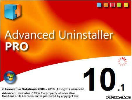 Advanced Uninstaller Pro RUS