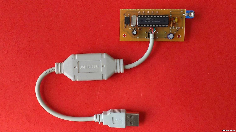 Как сделать загрузочную USB флешку 71